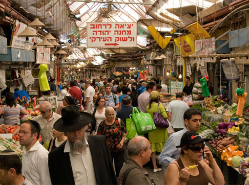 The Shuk in Jerusalem
